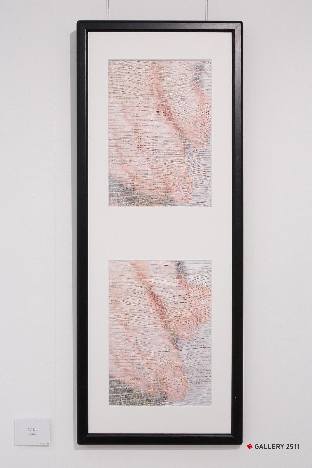 「はじまり」ケント紙・絹紡糸 / 綴織 W200mm × H800mm